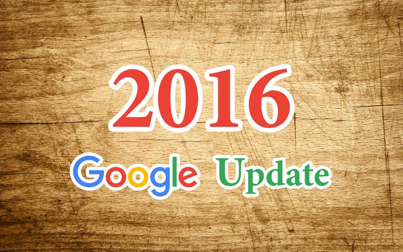 google-update-2016